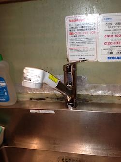 島田市 厨房水栓交換工事