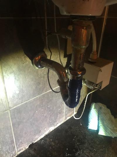 静岡市 店舗排水管水漏れ修理