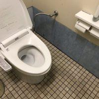 藤枝市 店舗トイレ水漏れ修理