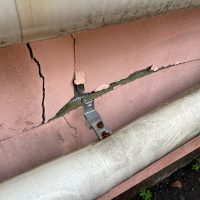 静岡市 店舗床面水漏れトラブル